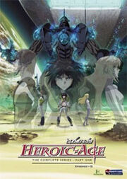 Heroic Age DVD Cover