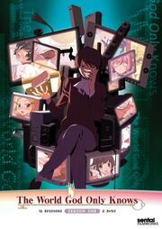 The World God Only Knows DVD Cover