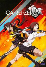 Ga-Rei-Zero DVD Cover