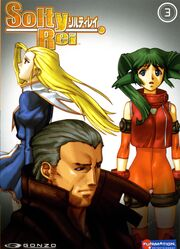 Solty Rei Volume 3 DVD Cover