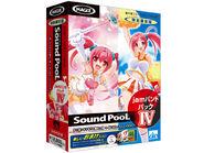 Sound pool IV