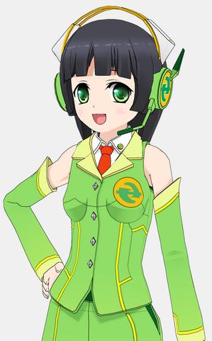 File:Kyomachi seika.png