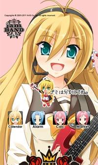 File:Android Maki 1.0.jpg