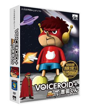 File:Yoshida Boxart.jpg