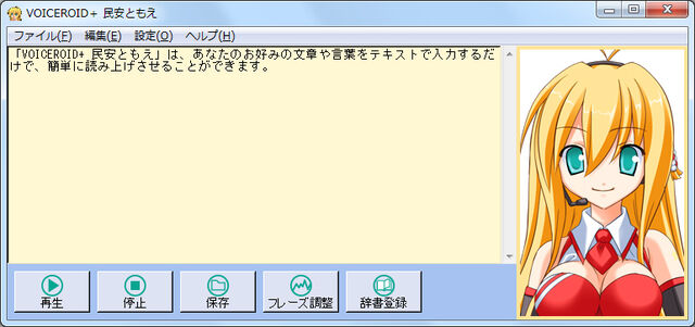 File:Maki.jpg