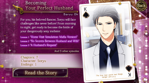 Becoming Your Perfect Husband Soryu