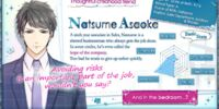 Natsume Asaoka/Character