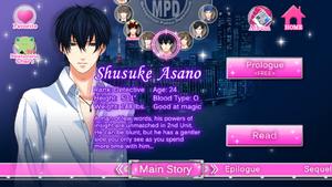 Shusuke Asano Profile