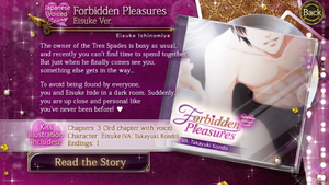 Forbidden Pleasure Eisuke Ver.