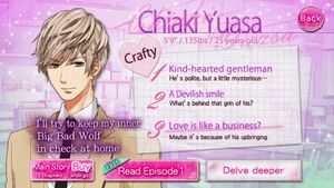 Chiaki profile