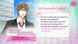 Mr. Seasonelle Contest - Infobox