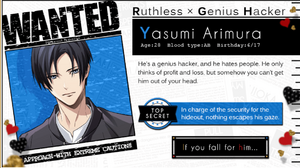 Yasumi Arimura - Profile2