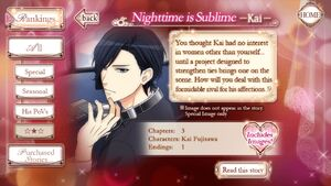 Nighttime is Sublime -Kai- info