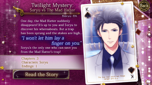 Twilight Mystery- Soryu vs The Mad Hatter