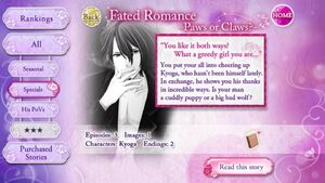 Fated Romance -Paws or Claws-