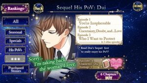 Sequel His PoV - Dui