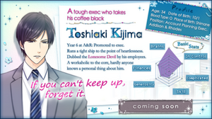 Toshiaki Kijima Profile