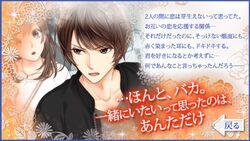 Rin - Beyond Friendship JP