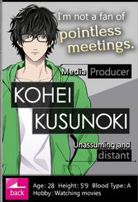 Kohei Kusunoki