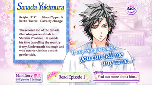 Sanada Yukimura - Profile
