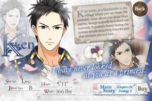 Ken - Profile