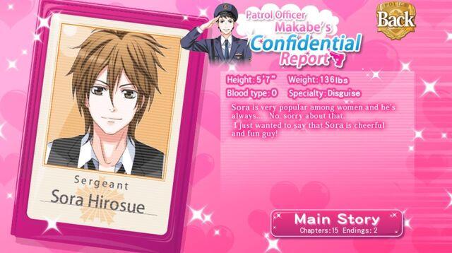 File:Sora Profile.jpg