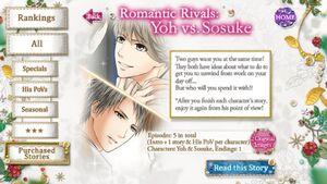 Romantic Rivals Yoh vs. Sosuke