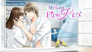 My Last First Kiss - Title
