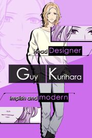 Guy Kurihara - Profile
