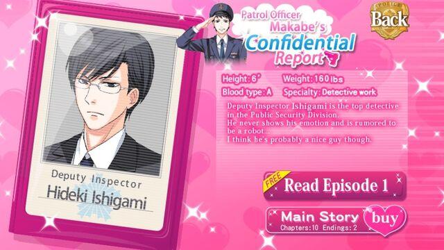 File:Hideki Profile.jpg