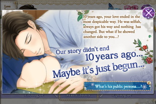 Kazuki Serizawa - What's He Like 2