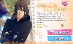 Taketo's White Christmas Night