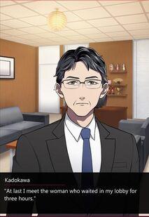 Kadokawa (LUTT)