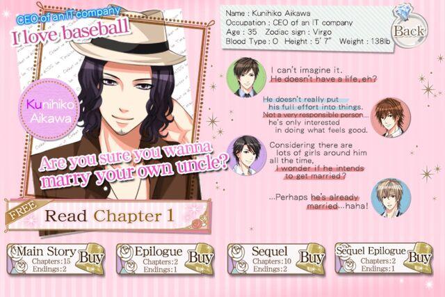File:Kunihiko Aikawa - Profile.jpg