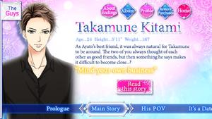 Takamune Kitami (Profile)