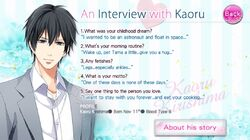 An Interview with Kaoru