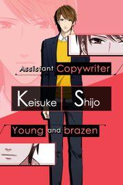 Keisuke Shijo - Profile