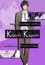 Kazumi Kagami Profile