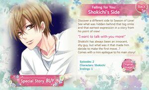 Falling for You Shokichi's Side
