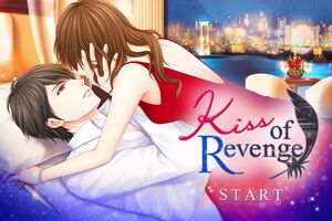 Kiss of Revenge Title