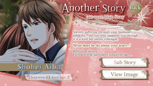 Another Story Shohei Aiba