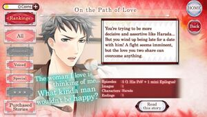 On the Path of Love ~Harada~