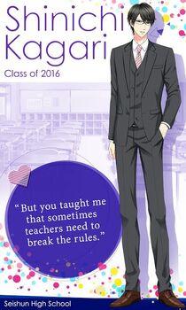 Shinichi Kagari - Class of 2016