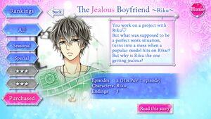 The Jealous Boyfriend ~Riku~