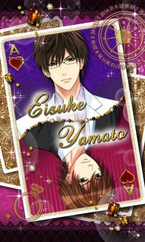 File:Eisuke Ichinomiya - My Forged Kiss (1).jpg