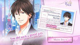 Toranosuke Hajime character description (1)