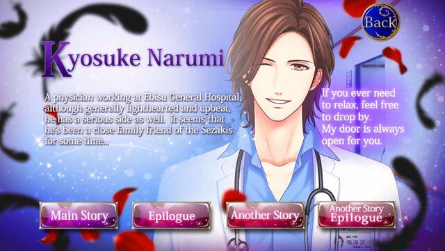 File:Kyosuke Narumi character description (2).jpg