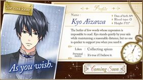 Kyo Aizawa character description (1)