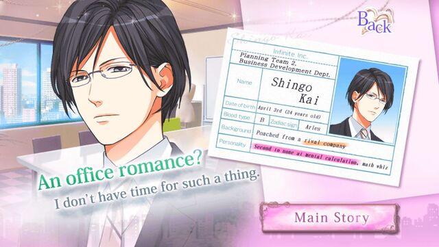File:Shingo Kai character description (1).jpg