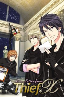 Love Letter From Thief X - Gallery (1)